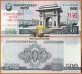 Северная Корея КНДР 500 вон 2018 UNC Образец