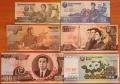 Северная Корея КНДР 1-200 вон 1992-2005 UNC Образцы