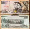 Северная Корея КНДР 50 вон 1992 UNC Образец