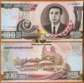 Северная Корея КНДР 100 вон 1992 UNC Образец
