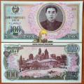 Северная Корея КНДР 100 вон 1978 UNC