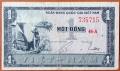 Южный Вьетнам 1 донг 1955 VF