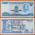 Вьетнам 20000 донгов 1991 VF