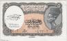 Egypt 5 piastres 1998 Error Double printing