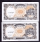 Egypt 10 piastres 1998 UNС Error With and without watermark