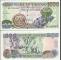 Ghana 1000 cedis 2002 UNC