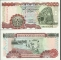 Ghana 2000 cedis 2002 UNC