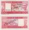 Cape Verde 100 Escudos 1977 UNC Specimen (2)