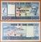 Cape Verde 500 Escudos 1977 UNC Specimen
