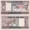 Cape Verde 1000 Escudos 1977 UNC Specimen
