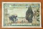 Cote d'ivoire (Ivory Coast) 500 francs 1977
