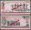 Rwanda 5000 francs 1998 UNC Specimen
