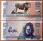 Somaliland 1000 shillings 2006 UNC Radar!