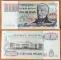 Argentina 100000 pesos 1979-1983 UNC