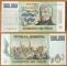 Argentina 500000 pesos 1980-1983 UNC