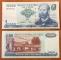 Chile 10000 pesos 2008 UNC