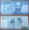 Chile 10000 pesos 2012 UNC