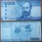 Chile 10000 pesos 2013 UNC Prefix AA