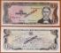 Dominican Republic 1 peso 1980 UNC Specimen