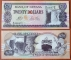Guyana 20 dollars 1996 (2006) P-30d UNC (Series B/66)