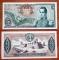 Colombia 5 pesos Oro 1968 XF/aUNC