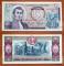 Colombia 10 pesos Oro 1969 aUNC