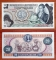 Colombia 20 pesos Oro 1969 UNC