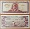 Cuba 10 pesos 1968 UNC Specimen