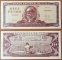 Cuba 10 pesos 1970 UNC Specimen