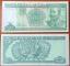 Cuba 5 pesos 2006 UNC