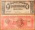 Mexico 5 pesos 1915 Serie Н