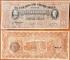 Mexico 20 pesos 1915 Serie K