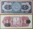 Mexico 1 peso 1950 Specimen UNC