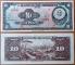 Mexico 10 pesos 1954-1967 UNC Specimen Р-58s