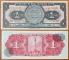 Mexico 1 peso 1965 UNC