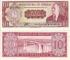 Paraguay 10 guaranies 1963 UNC P-196b