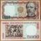 Peru 5000 soles de oro 1985 UNC