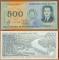 Peru 500 soles de oro 1976 UNC