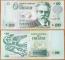 Uruguay 20 pesos 2011 aUNC