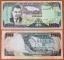 Jamaica 100 dollars 2002 UNC