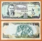 Jamaica 100 dollars 2012 UNC Commemorative note