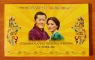 Bhutan 100 ngultrum 2011 UNC in folder