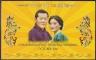 Bhutan 100 ngultrum 2011 UNC in folder. Number!