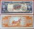 Philippines 20 pesos 1949 Specimen UNC