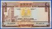 Honkong 5 dollars 1975 UNC-