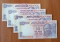 India 10 rupees 2009, 2010, 2011, 2013 Replacement UNC