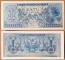 Indonesia 1 rupiah 1956 UNC