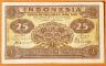 Indonesia 25 sen 1947 VF