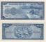 Cambodia 100 riels 1972 P-13b GEM UNC
