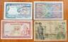 Cambodia 1, 5, 10, 50 riels 1955-1956